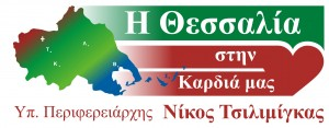 Tsilimigas-ok(1)